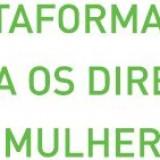 PpDM_logo_horizontal